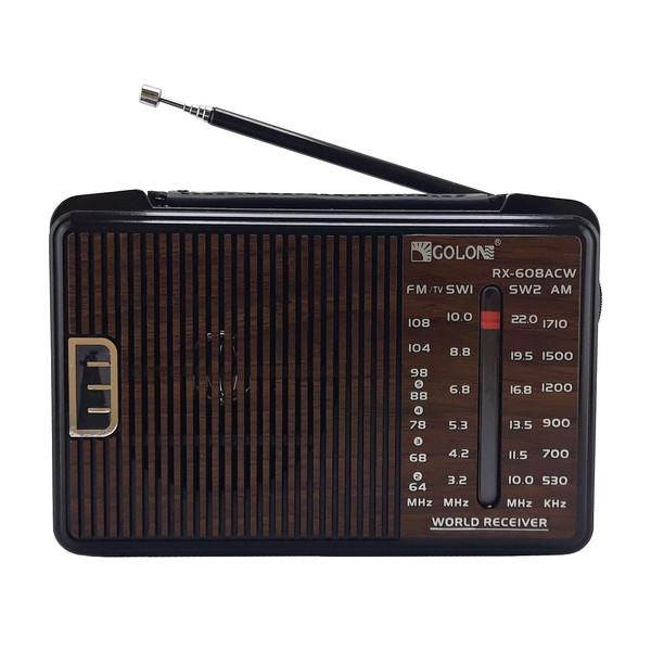رادیو گولون مدل RX-608ACW