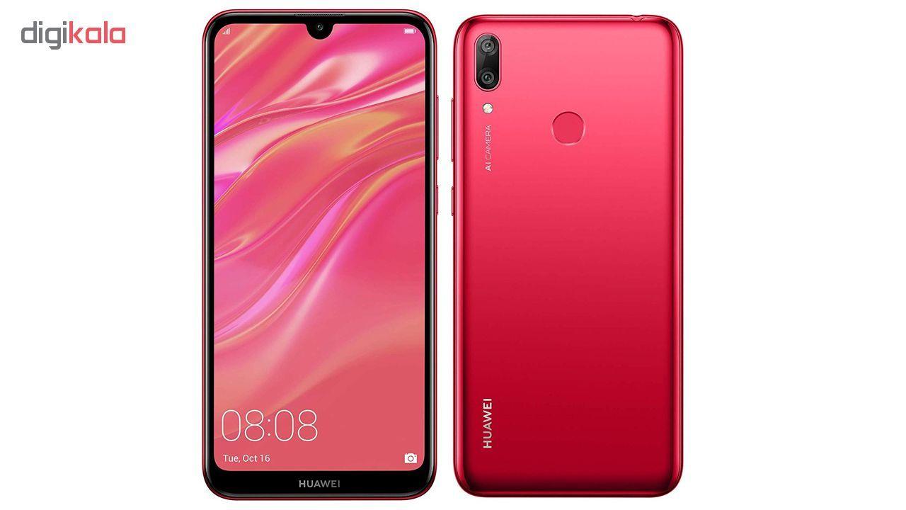 گوشی موبایل هوآوی مدل Y7 Prime 2019 دو سیم کارت ظرفیت 32 گیگابایت main 1 3