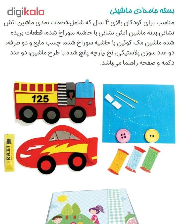ساختنی خیاط کوچولو طرح آتش نشانی کد z2 main 1 6