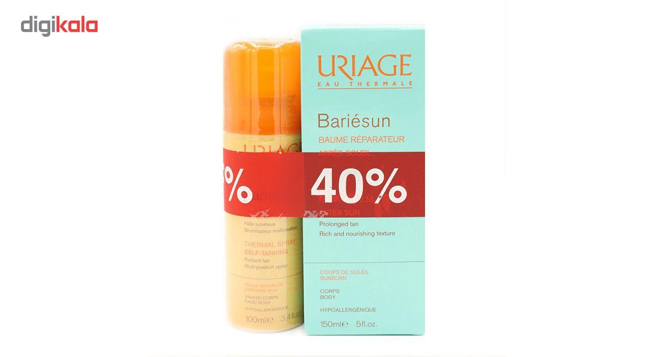 پک افترسان و اسپری برنزه اوریاژ مدل Bariesun  Uriage Bariesun Aftersun And AutoBronze Spray Pack