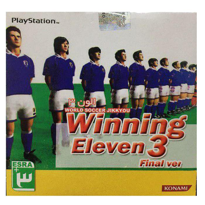 بازی Winning Eleven 3 مخصوص ps1