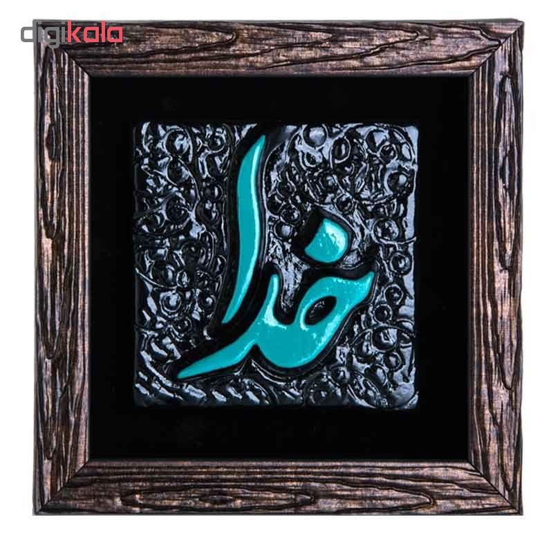 خرید                      تابلو پلی استر طرح خوشنویسی کد 7550126
