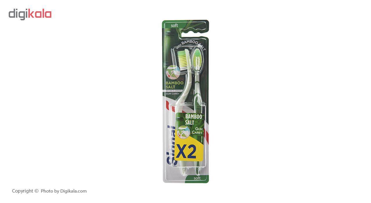 پک مسواک سیگنال مدل Bamboo Salt بسته 2 عددی main 1 1