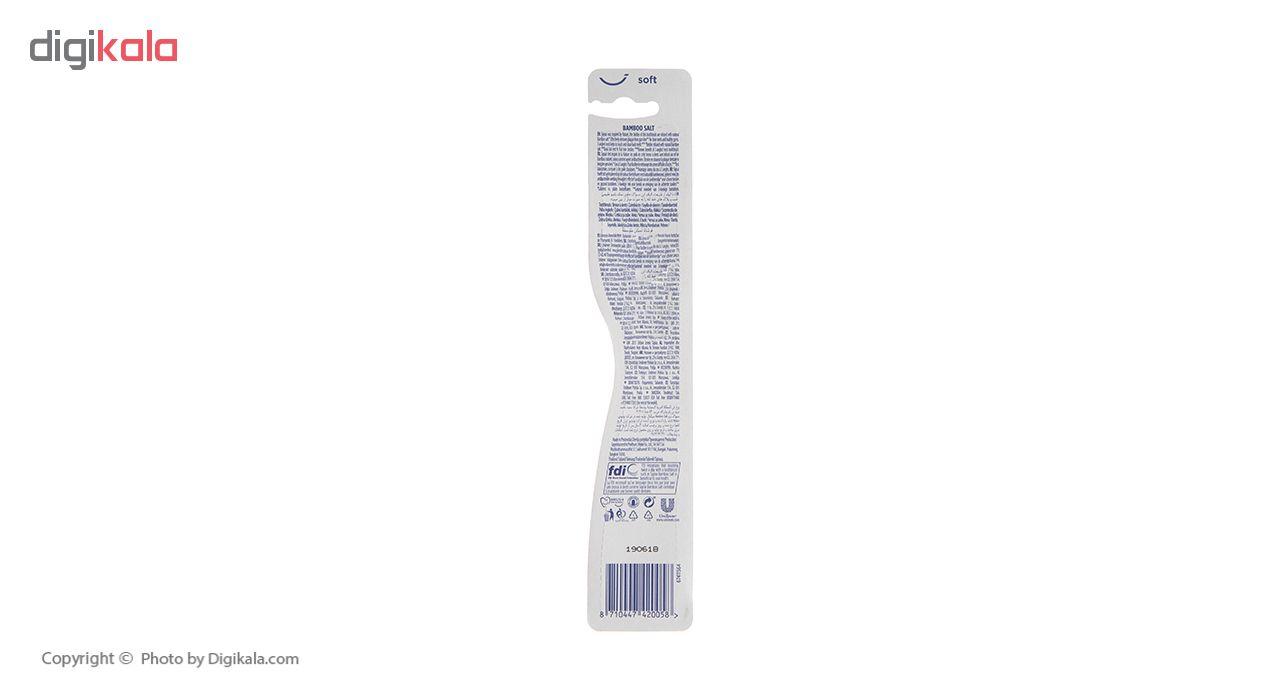 مسواک سیگنال مدل Bamboo Salt  Signal Bamboo Salt Toothbrush