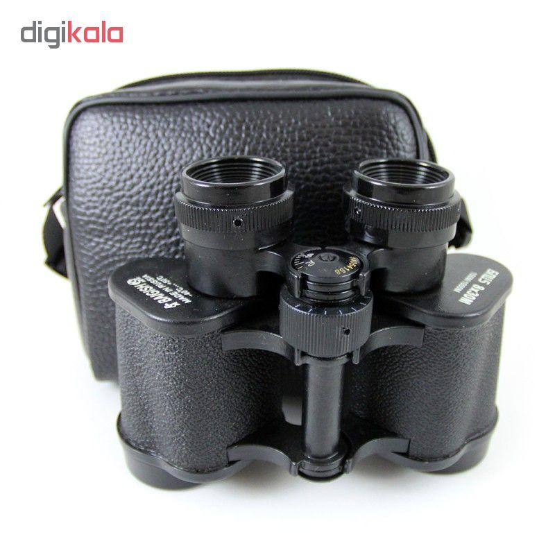 دوربین دوچشمی بایگیش مدل APL03