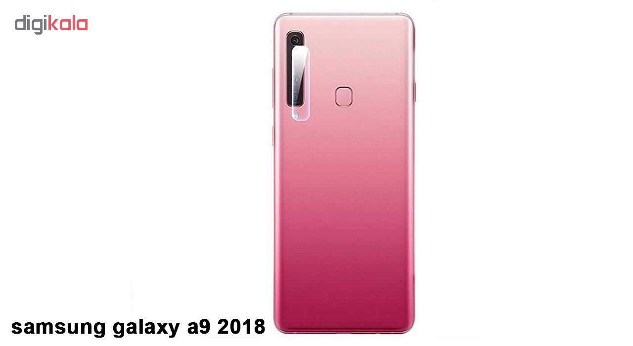محافظ لنز دوربین هورس مدل UTF مناسب برای گوشی موبایل سامسونگ Galaxy A9 2018 / Galaxy A9 Star Pro / A9s بسته دو عددی main 1 4