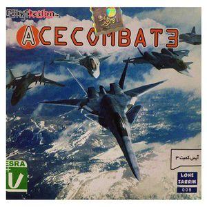 بازی Ace Combat 3 مخصوص ps1