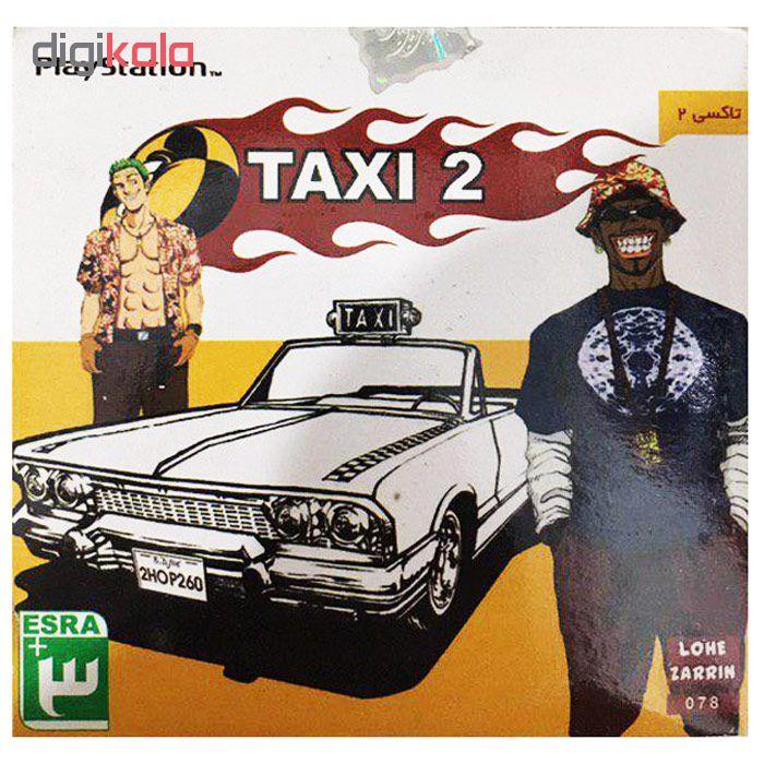 بازی Taxi 2 مخصوص ps1