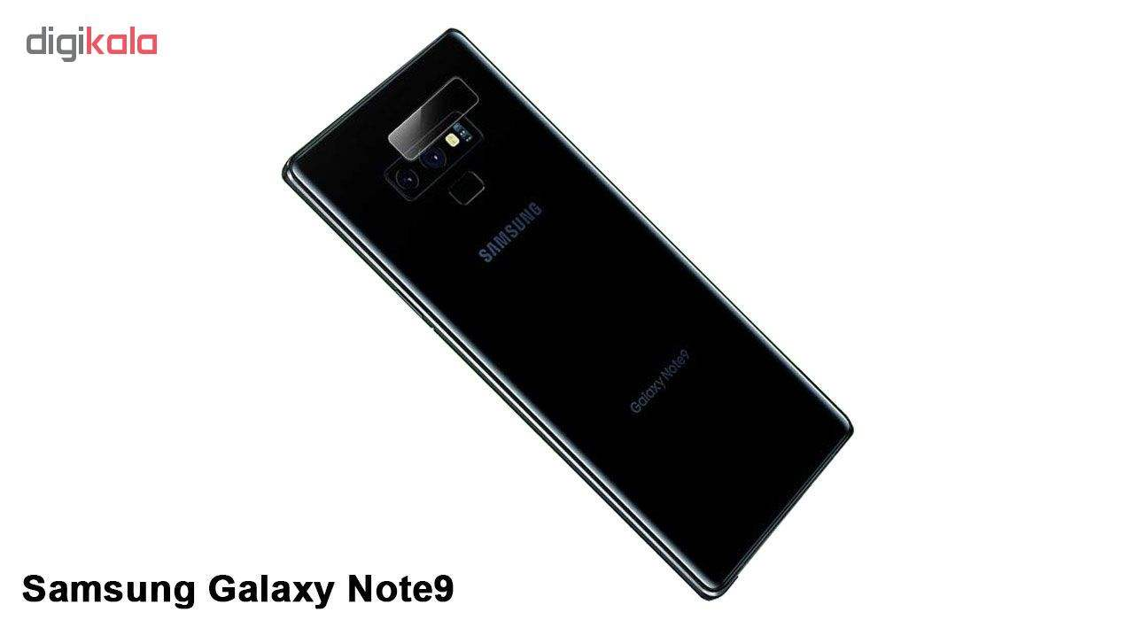 محافظ لنز دوربین هورس مدل UTF مناسب برای گوشی موبایل سامسونگ Galaxy Note 9 بسته دو عددی main 1 2