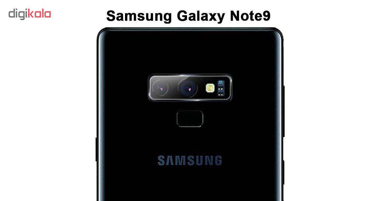 محافظ لنز دوربین هورس مدل UTF مناسب برای گوشی موبایل سامسونگ Galaxy Note 9 بسته دو عددی main 1 4