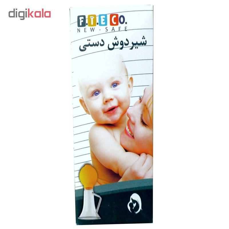شیردوش دستی اف تی ای کو مدل Pump00 main 1 3