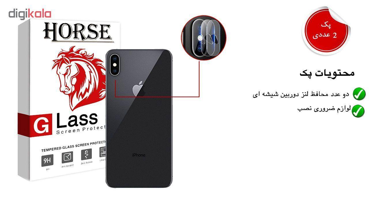 محافظ لنز دوربین هورس مدل UTF مناسب برای گوشی موبایل اپل iPhone XS بسته دو عددی main 1 1