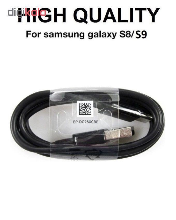شارژر دیواری مدل EP-TA20EBE به همراه کابل تبدیل USB-C main 1 6