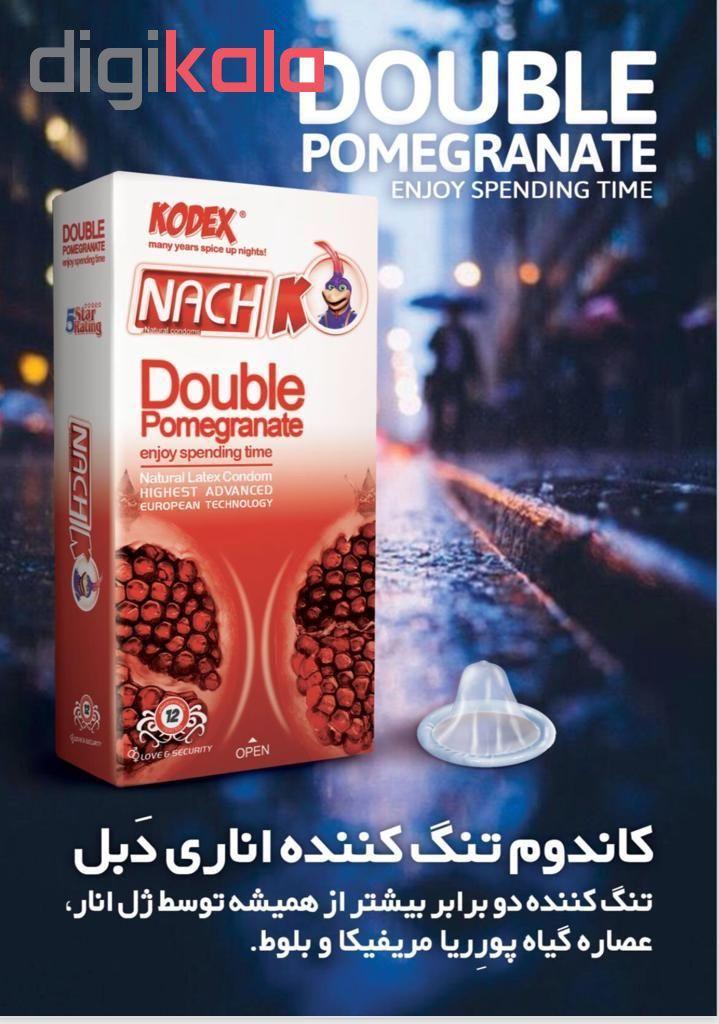کاندوم ناچ کدکس مدل EDOUBLE POMOGRANET مجموعه 12 عددی به همراه کاندوم ناچ کدکس مدل بلیسر بسته 12 عددی main 1 2