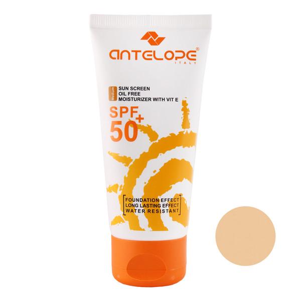 کرم ضد آفتاب  پوست چرب آنته لوپه حاوی ویتامین E مدل Oil Free Vit E رنگ بژ طبیعی حجم 50 میلی لیتر