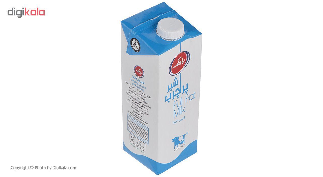 شیر پرچرب رامک مقدار 1 لیتر main 1 3
