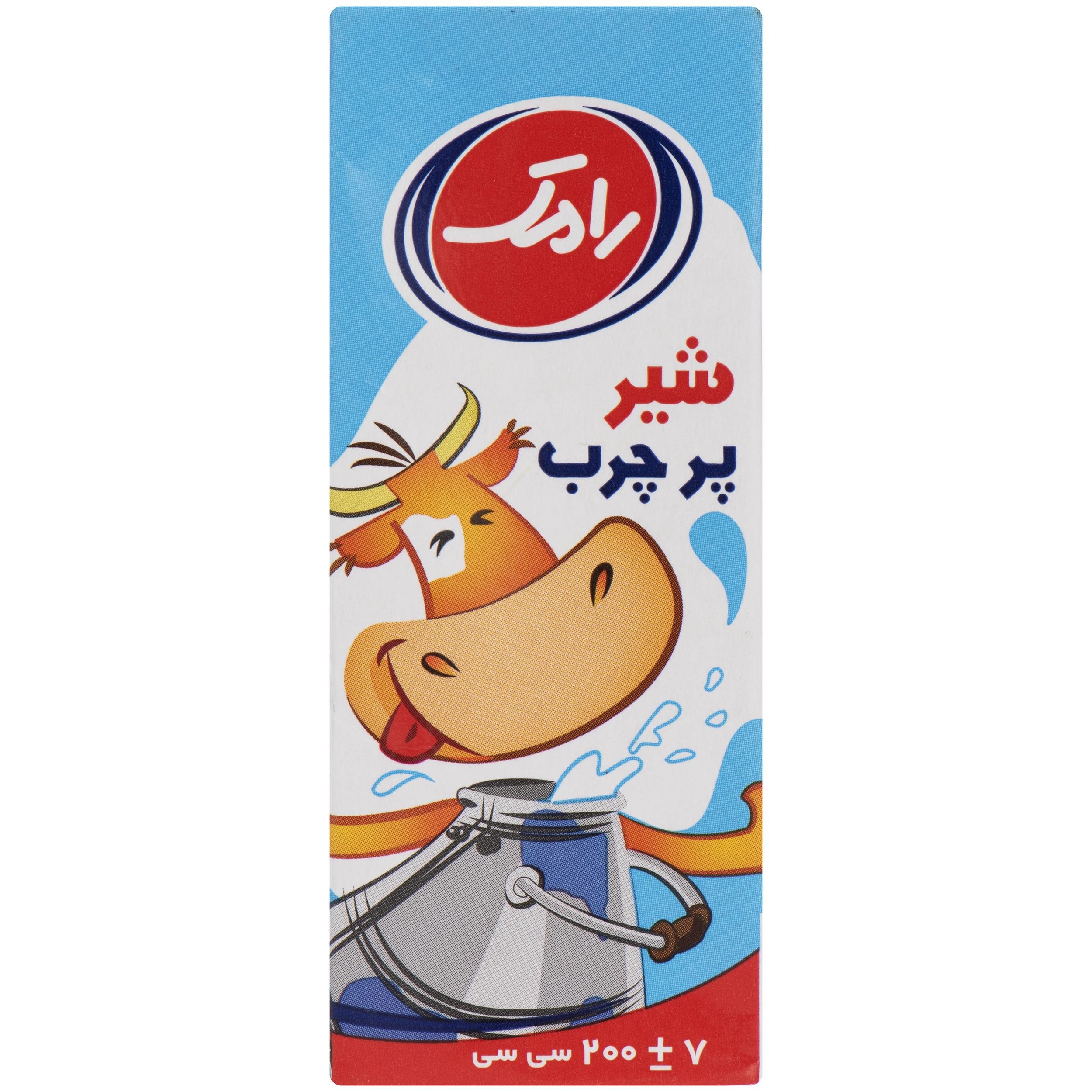 شیر پرچرب رامک مقدار 0.2 لیتر