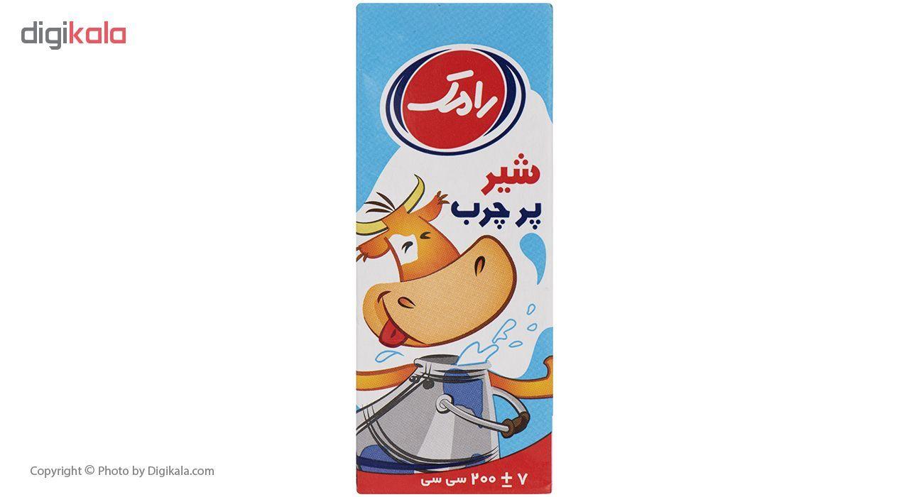 شیر پرچرب رامک مقدار 0.2 لیتر main 1 1