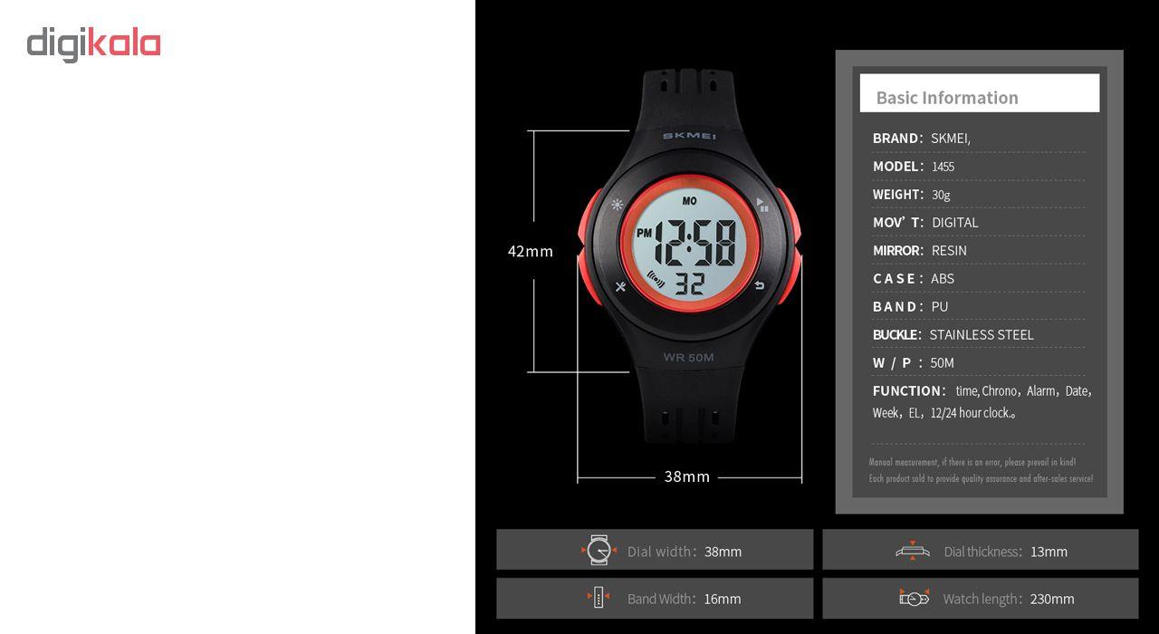 ساعت مچی دیجیتال بچه گانه اسکمی مدل 1455M             قیمت