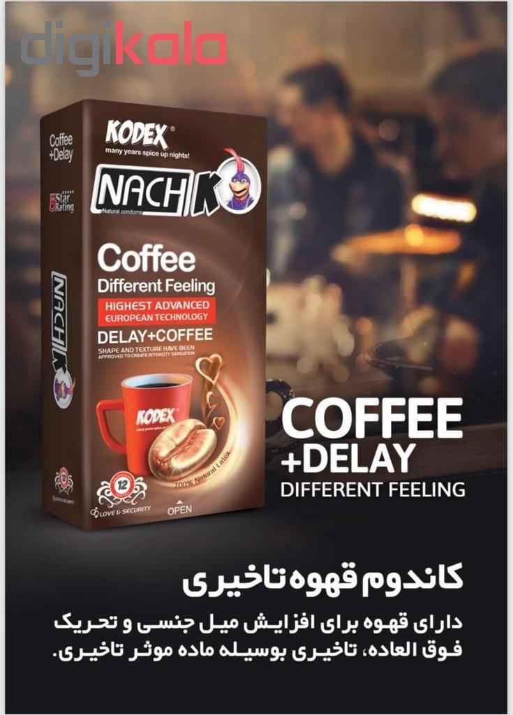 کاندوم ناچ کدکس مدل COFFEE مجموعه 12 عددی به همراه کاندوم ناچ کدکس مدل بلیسر بسته 12 عددی main 1 1