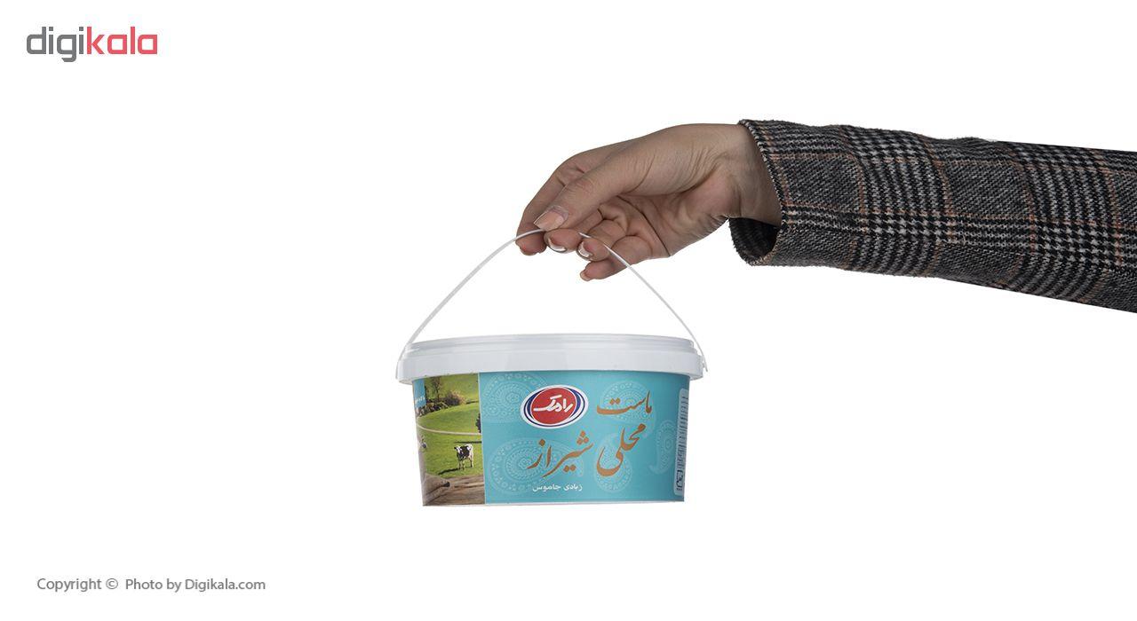ماست محلی شیراز رامک مقدار 900 گرم main 1 1