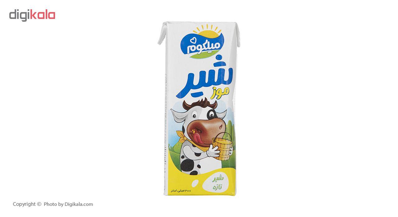 شیر موز میهن مدل میلکوم حجم 200 میلی لیتر main 1 1