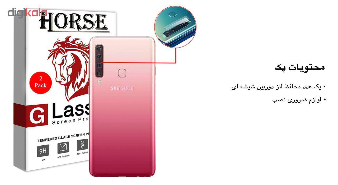 محافظ لنز دوربین هورس مدل UTF مناسب برای گوشی موبایل سامسونگ Galaxy A9 2018 / Galaxy A9 Star Pro / A9s بسته دو عددی main 1 1