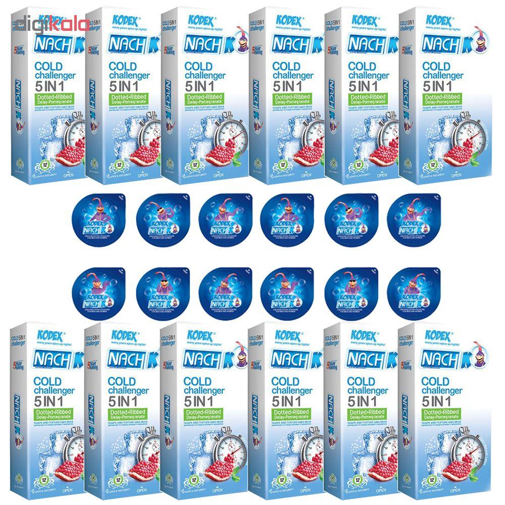 کاندوم ناچ کدکس مدل COLD CHALLENGER مجموعه 12 عددی به همراه کاندوم ناچ کدکس مدل بلیسر بسته 12 عددی