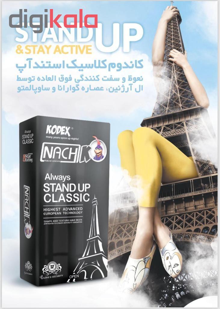 کاندوم ناچ کدکس مدل STAND UP مجموعه 12 عددی به همراه کاندوم ناچ کدکس مدل بلیسر بسته 12 عددی