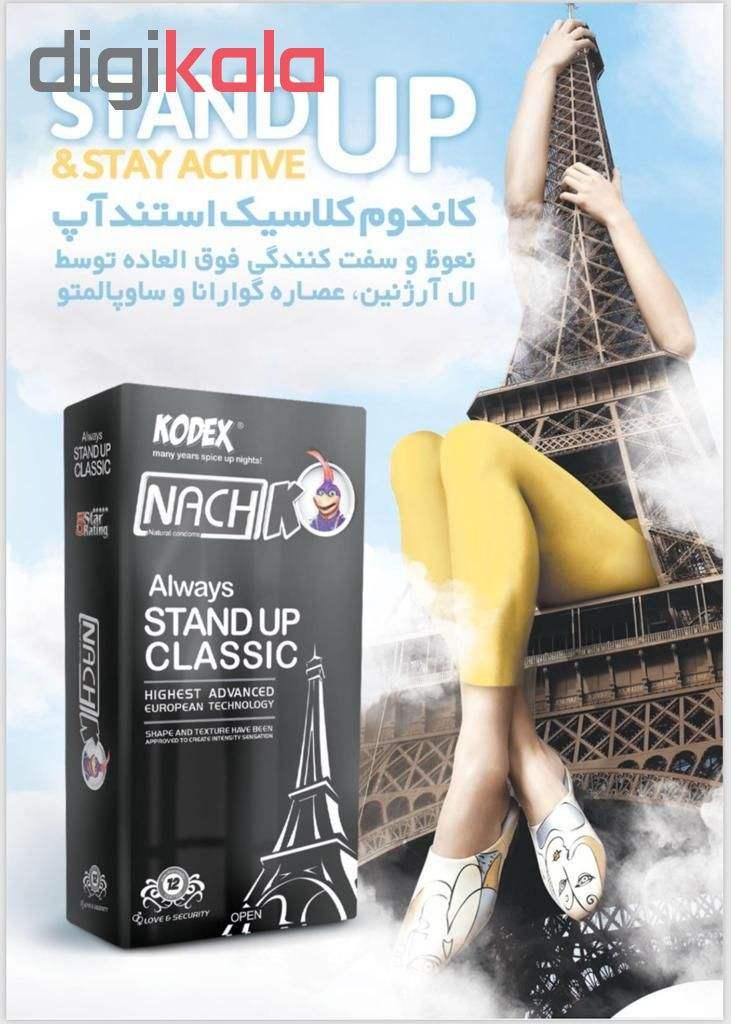 کاندوم ناچ کدکس مدل STAND UP مجموعه 12 عددی به همراه کاندوم ناچ کدکس مدل بلیسر بسته 12 عددی main 1 1