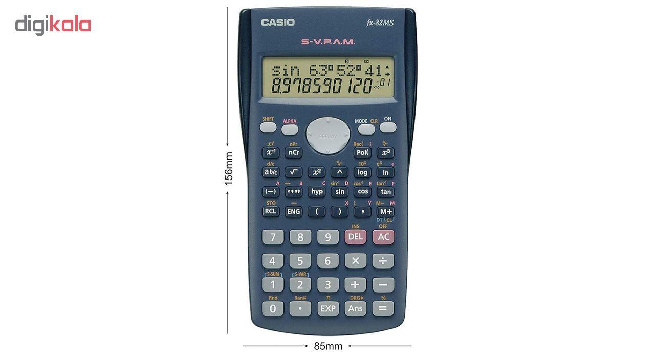 ماشین حساب مدل FX-82MS