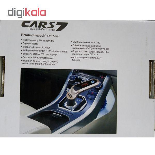 پخش کننده اف ام خودرو مدل S-7