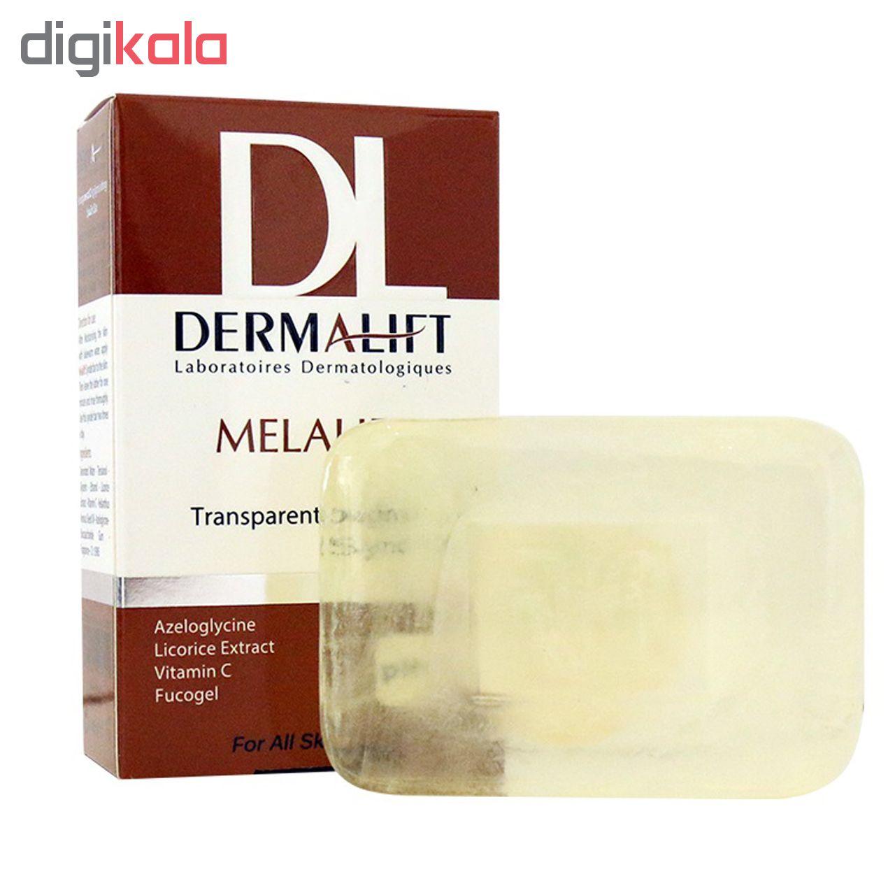 پن شفاف روشن کننده پوست درمالیفت مدل Melafit وزن 100 گرم main 1 1