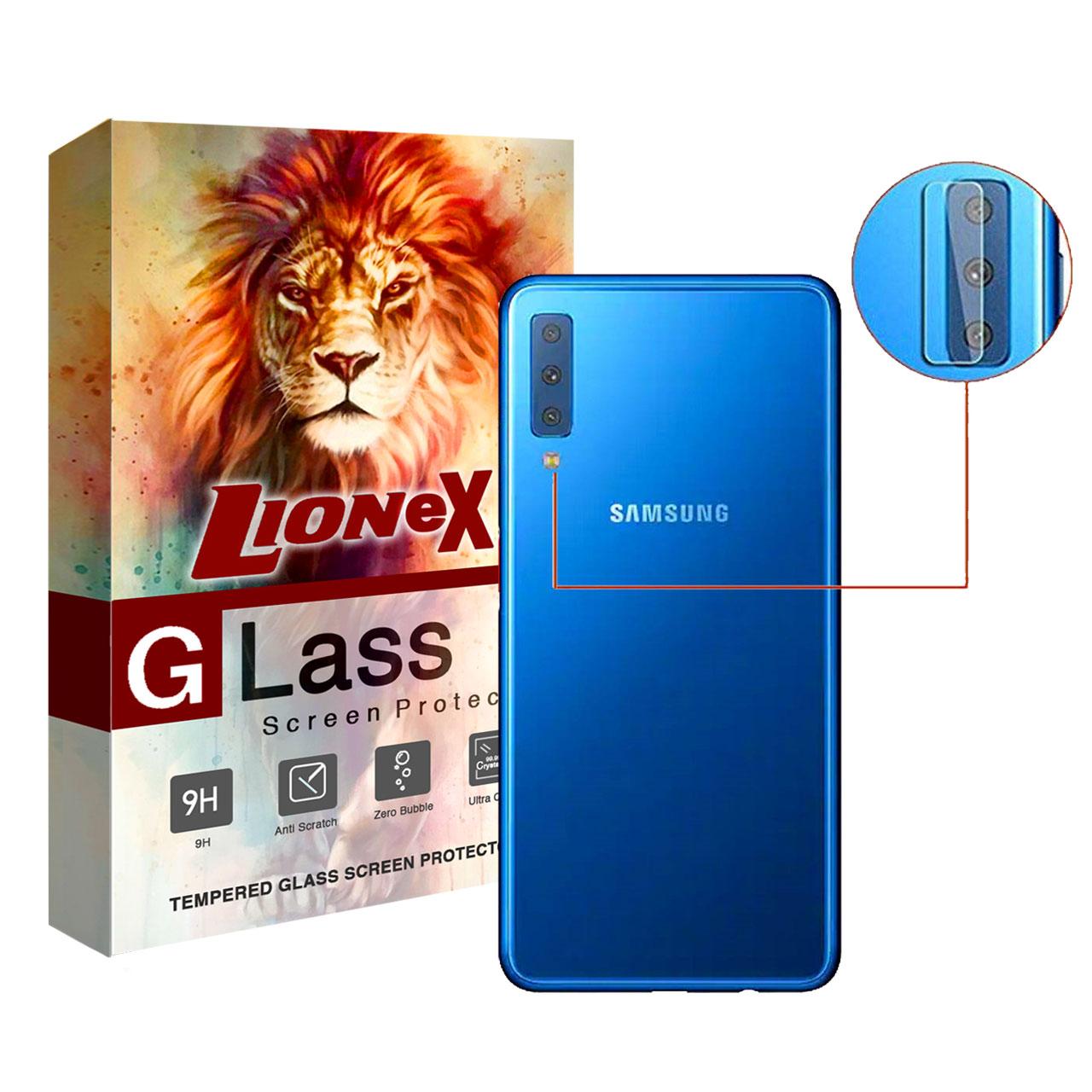 محافظ لنز دوربین لایونکس مدل UTFS مناسب برای گوشی موبایل سامسونگ Galaxy A7 2018