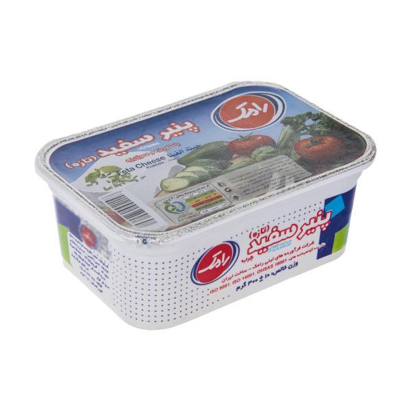 پنیر سفید پروبیوتیک رامک وزن 300 گرم