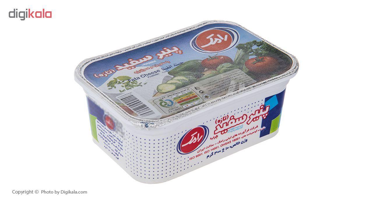 پنیر سفید پروبیوتیک رامک وزن 300 گرم main 1 1