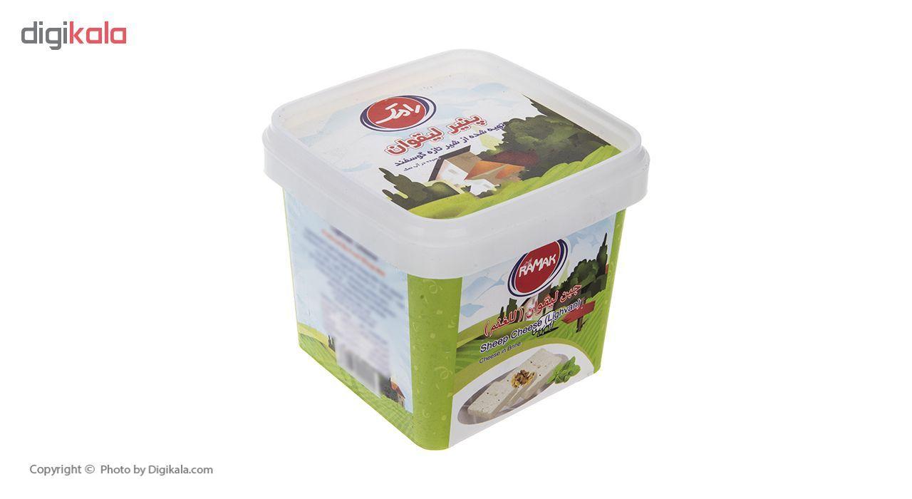 پنیر لیقوان رامک وزن 400 گرم main 1 1