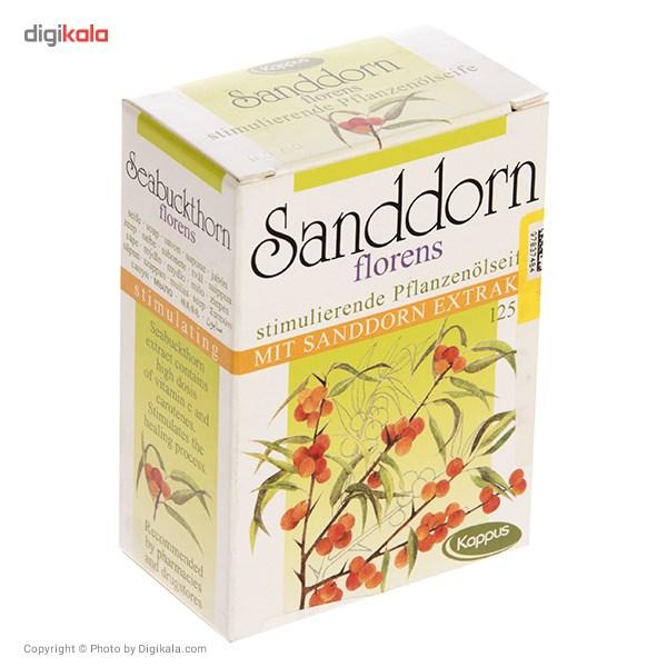 صابون کاپوس مدل Sanddorn Florens مقدار 125 گرم