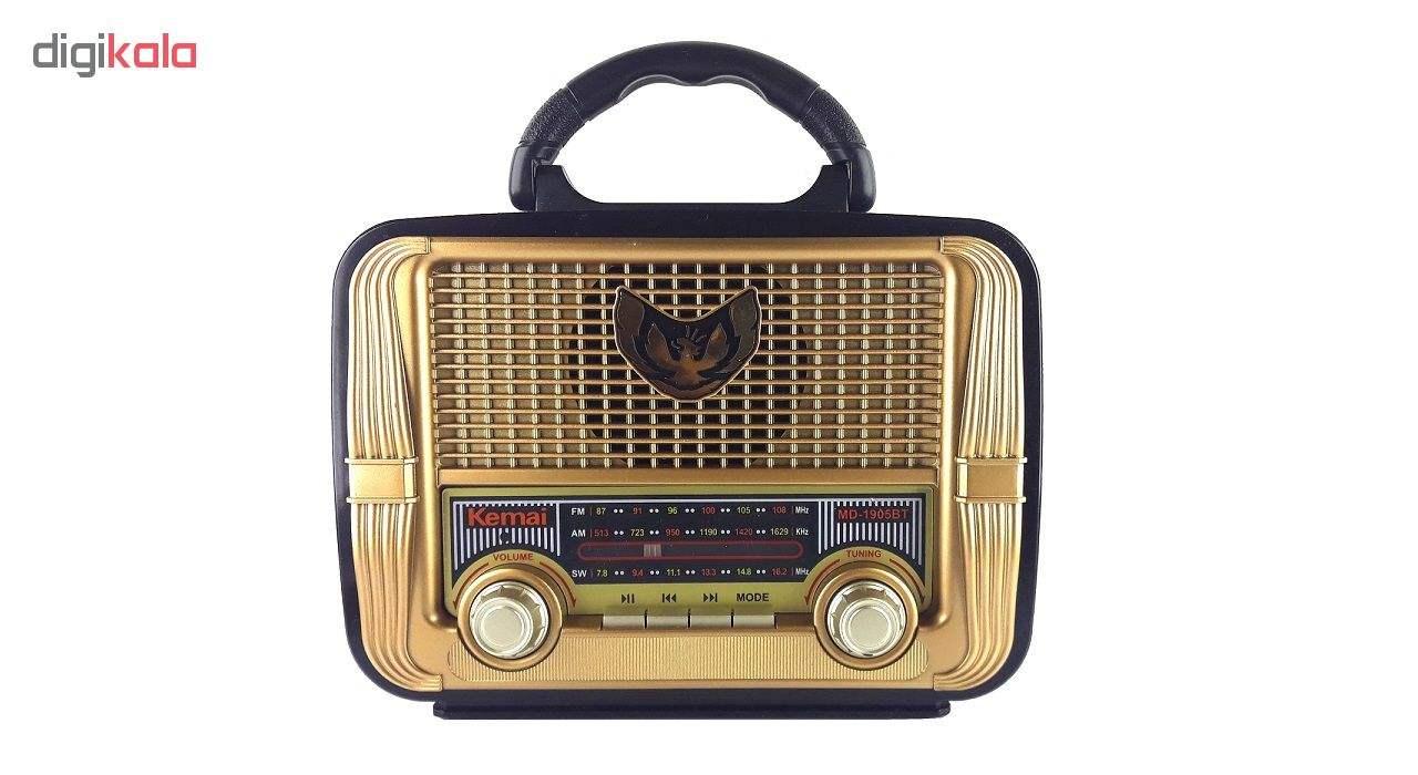 رادیو کیمای مدل MD-1905BT main 1 1