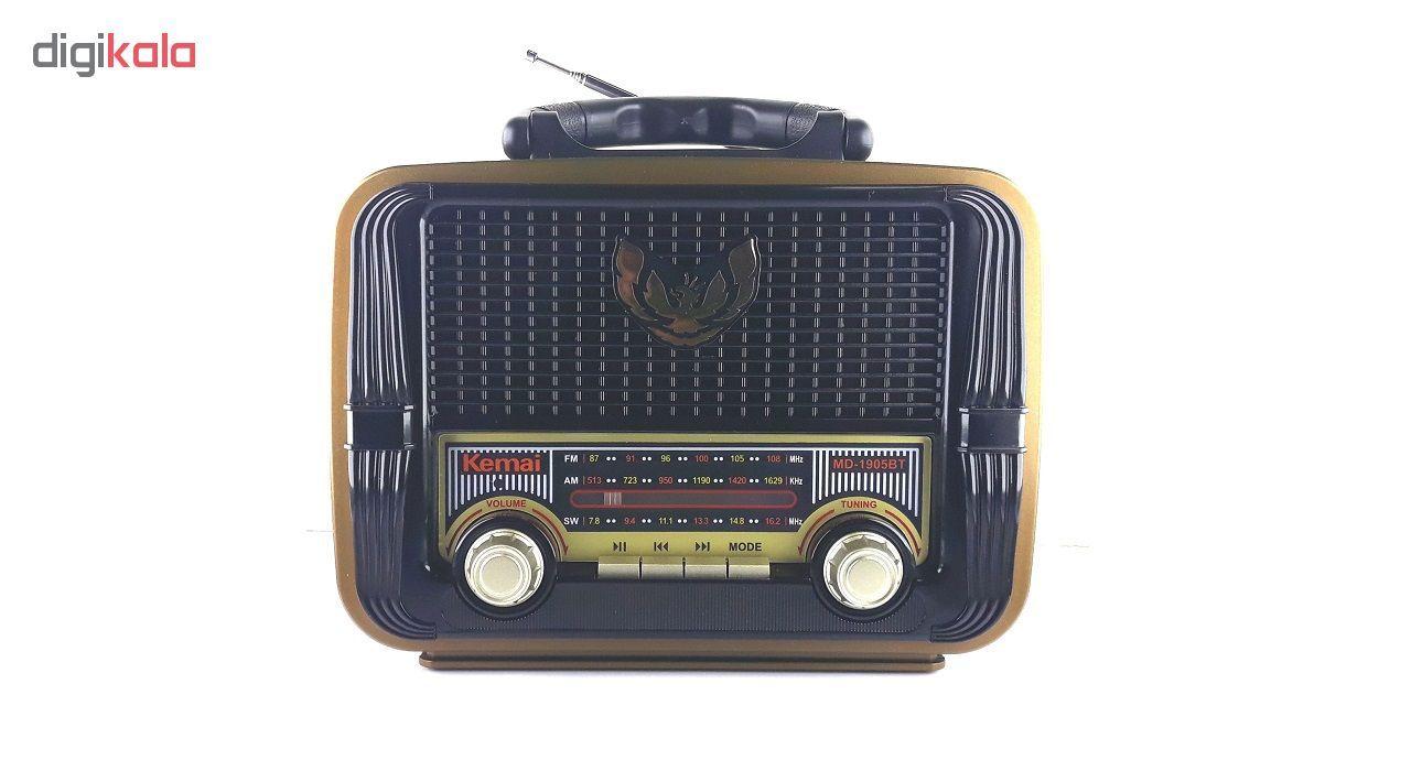 رادیو کیمای مدل MD-1905BT main 1 2