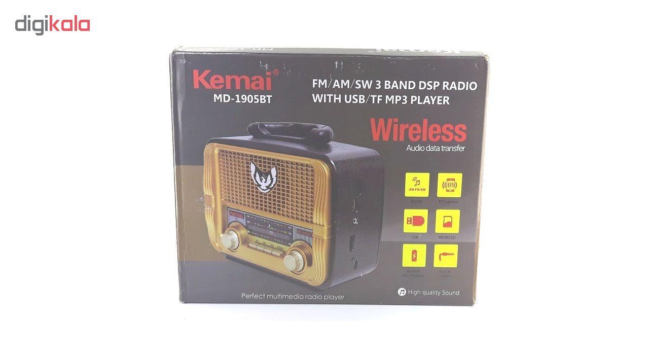 رادیو کیمای مدل MD-1905BT main 1 6