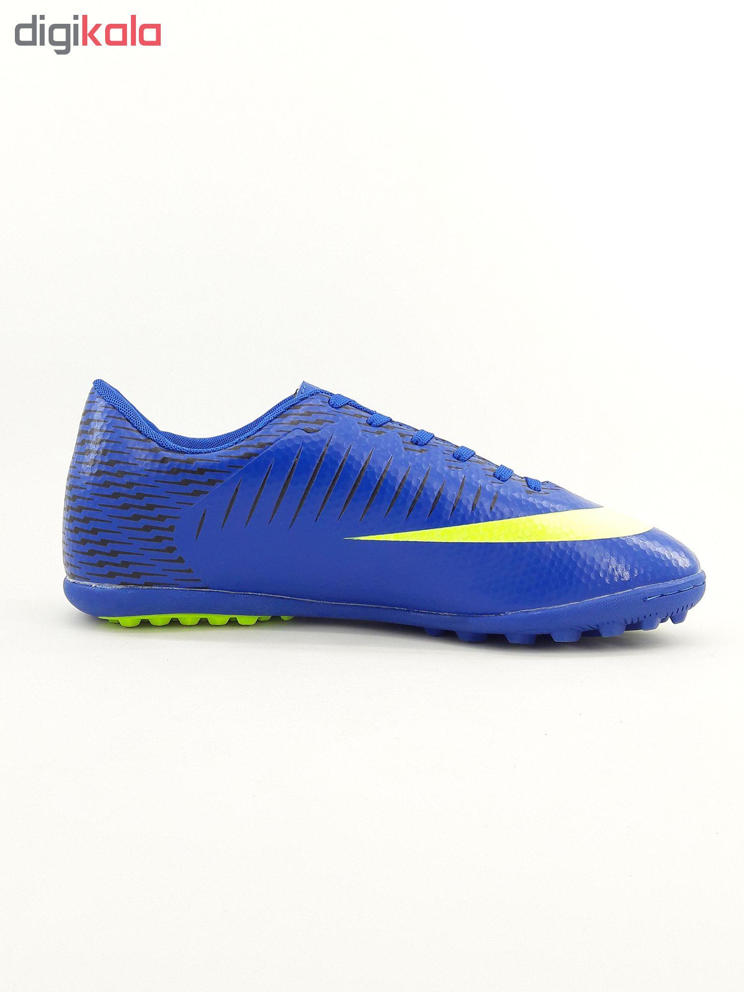 کفش فوتبال مردانه کینگ مدل Sky city7.blu001