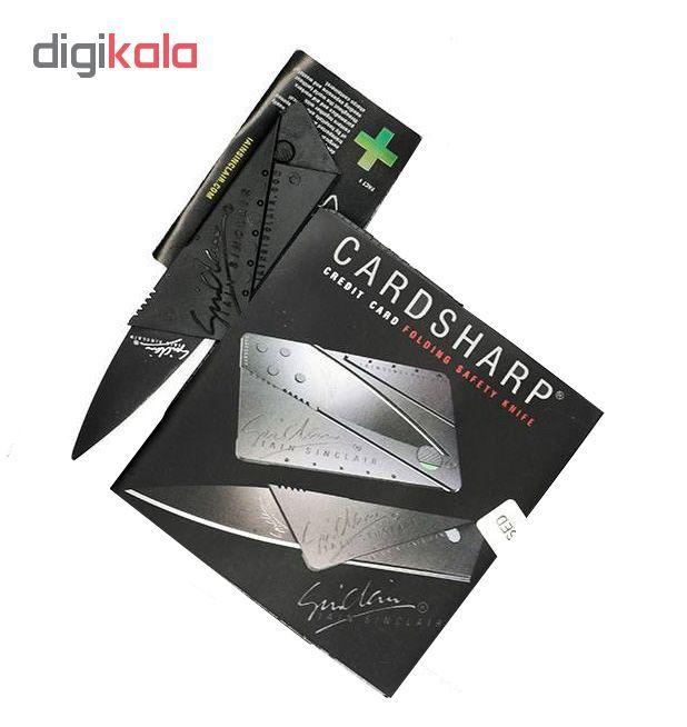چاقوی کارتی کد 4488 بسته 4 عددی main 1 2