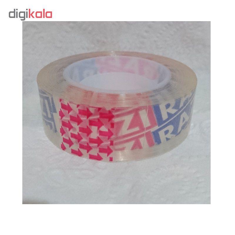 چسب نواری رازی کد 222 عرض 1.8 سانتی متر بسته 2 عددی main 1 1