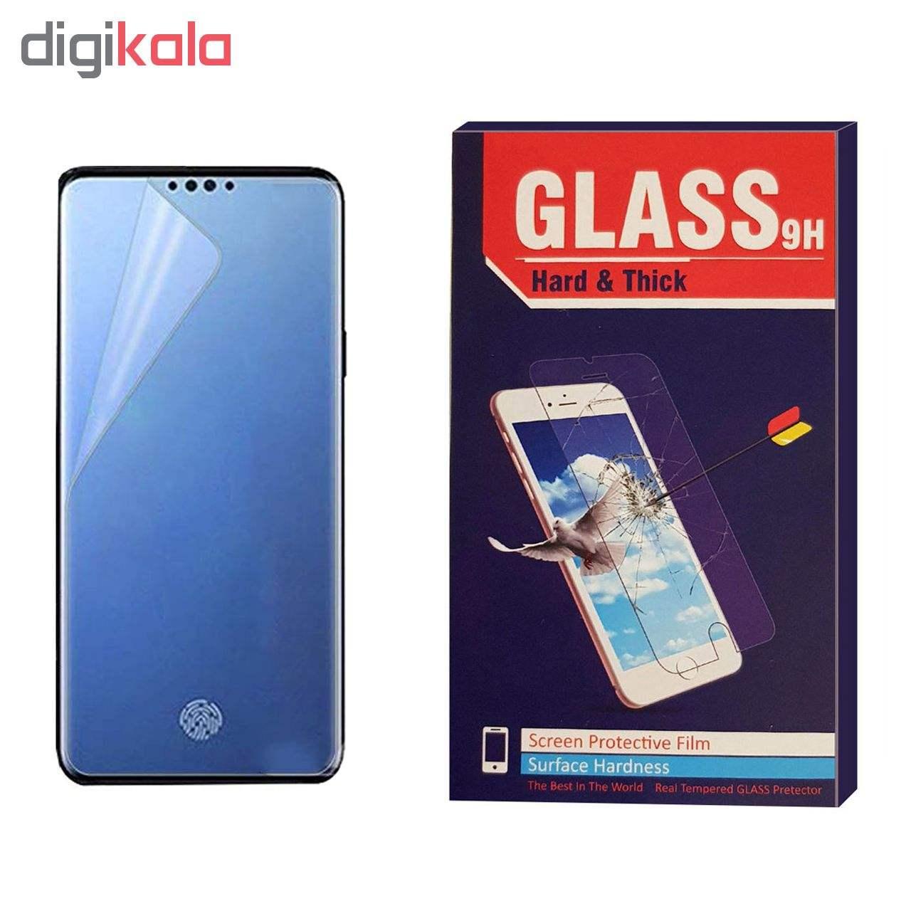 محافظ صفحه نمایش Hard and thick مدل Nano tpu مناسب برای گوشی موبایل سامسونگ Galaxy S10 main 1 1