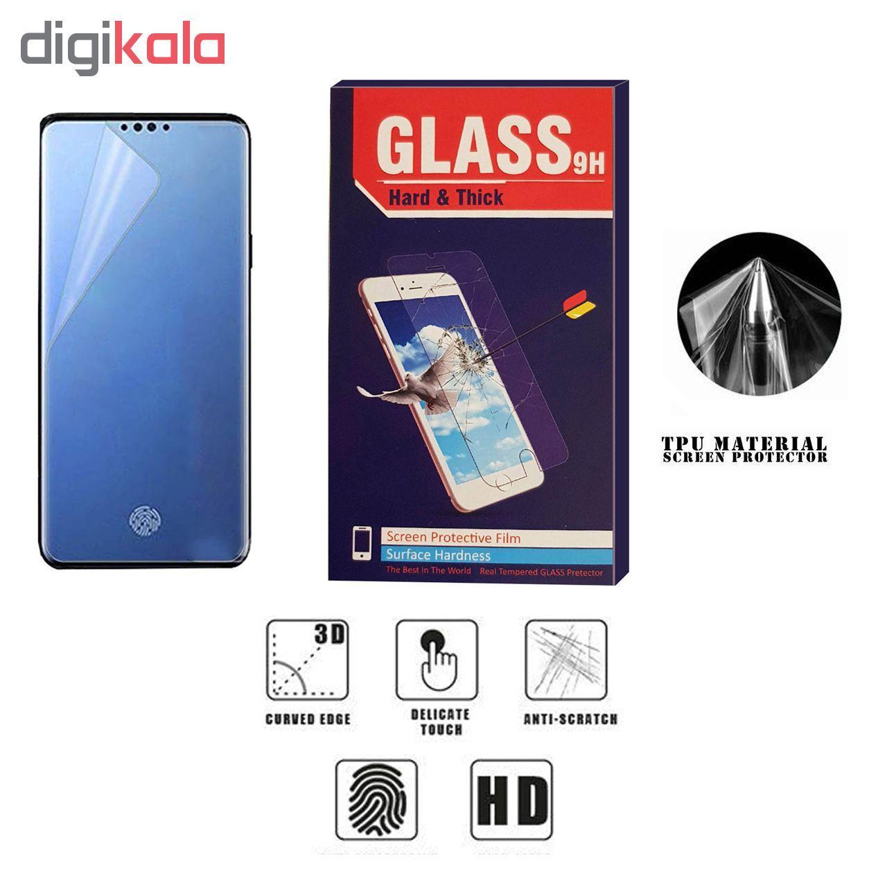 محافظ صفحه نمایش Hard and thick مدل Nano tpu مناسب برای گوشی موبایل سامسونگ Galaxy S10 main 1 2