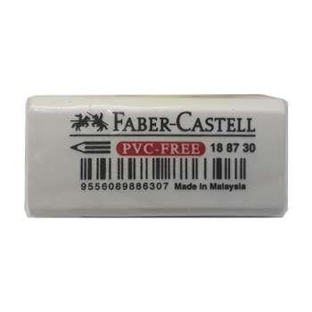 پاک کن فابرکاستل کد 188730