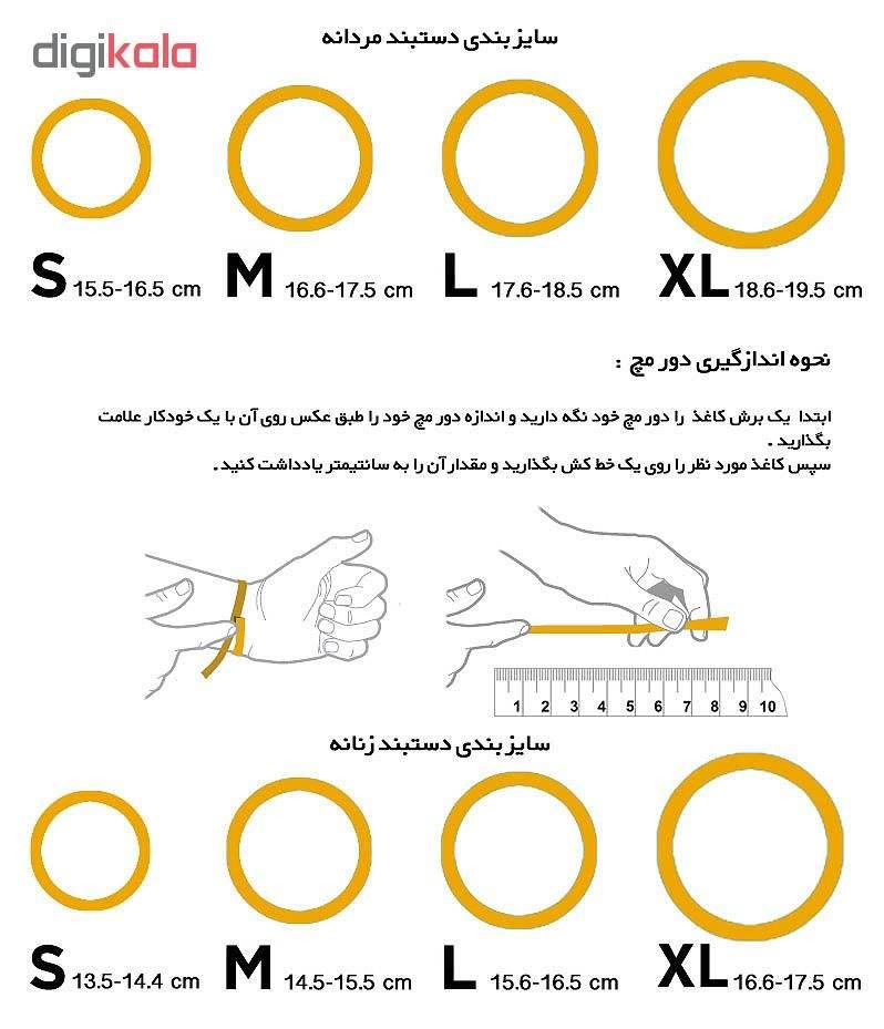 دستبند مردانه مدل دانلی کد M16 مجموعه 3 عددی تک سایز main 1 2