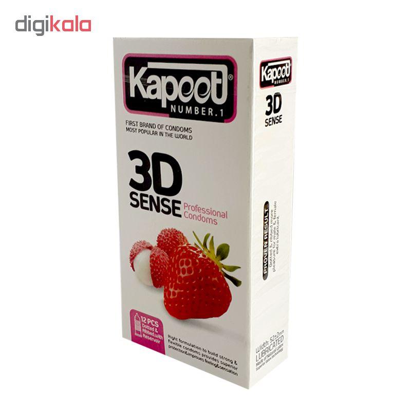 کاندوم کاپوت مدل 3D بسته 12 عددی به همراه کاندوم بادیگارد مدل Max Pleasure بسته 4 عددی