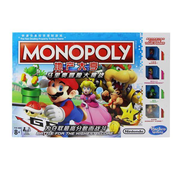 بازی فکری هاسبرو مدل Monopoly Super Mario